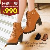 【35-41全尺碼】靴子.韓系絨面扣環繫帶高跟短靴.白鳥麗子