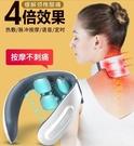 志高頸椎按摩器頸部肩頸按摩儀脖子脊椎多功能理療疏通神器護頸儀