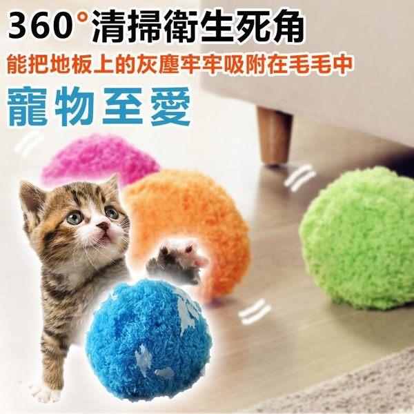 日本爆紅 毛球君 迷你掃地 機器人 貓玩具 智慧 無線 吸塵器 自動 迷你機器人 除塵器 清潔刷