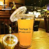飲料果汁杯透明雙層吸管韓版杯子學生塑料隨手杯帶蓋創意個性水壺  居家物語
