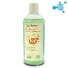 台灣製 酷力菌 CS33 寵物專用益生菌洗毛劑 (250ml)