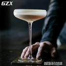 GZX酒吧傳奇新款雞尾酒杯 高腳馬天尼杯 擴口香檳杯 古典雞尾酒杯