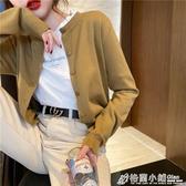 針織開衫女年新款薄款毛衣外套春秋寬鬆外穿黑色短款外搭上衣 雙十一爆款清出