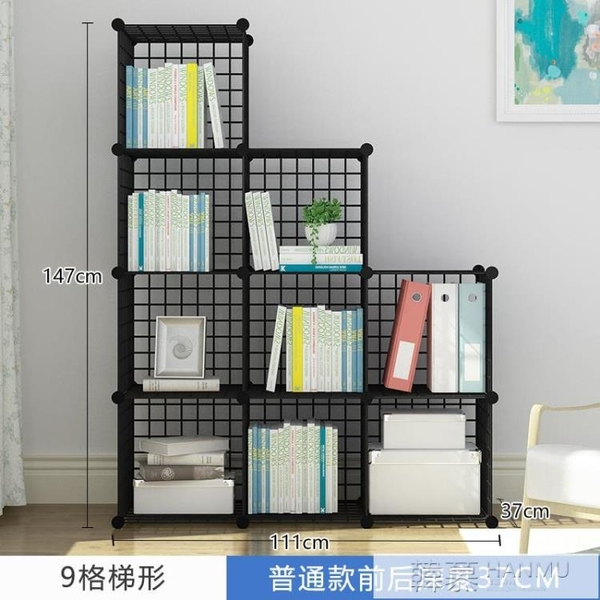 簡易書架落地置物架學生用書櫃桌上兒童桌面小書架收納架簡約現代  女神購物節 YTL