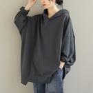 純棉連帽長袖衛衣 寬鬆中長款純色套頭上衣/2色-夢想家-0115