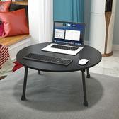 折疊書桌 小桌子床上用的懶人桌學生書桌宿舍可折疊卓LJ8224『miss洛羽』