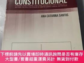 二手書博民逛書店PAPEL罕見POLITICO DO TRIBUNAL CONSTITUCIONAL O TRIBUNAL CON