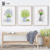 DIY數字油畫填色手繪文藝水彩插畫三聯裝飾掛畫北歐植物花卉樹葉 NMS造物空間