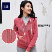 Gap女裝 Logo基本款舒適連帽長袖休閒外套 355279-巴洛克玫瑰色