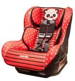 NANIA 納尼亞 0-4歲安全汽座-卡通動物系列-熊貓紅(安全座椅)FB00296[衛立兒生活館]