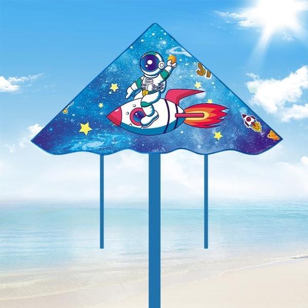 太空火箭風箏濰坊2021年新款網紅大人大型兒童手持微風易飛專用ATF 格蘭小鋪