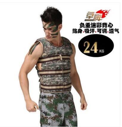 迷彩負重背心跑步鉛塊鋼板可調節隱形衣沙袋綁腿沙包綁手負重裝備(主圖款)
