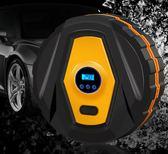 車載充氣泵 汽車用打氣泵12V便攜式