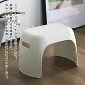 日本加厚塑料小矮凳子浴室防滑凳家用換鞋方凳【聚寶屋】