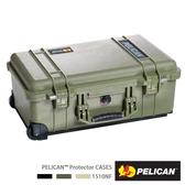 美國 PELICAN 1510 NF 輪座拉桿氣密箱-空箱 不含泡棉 (綠) 公司貨