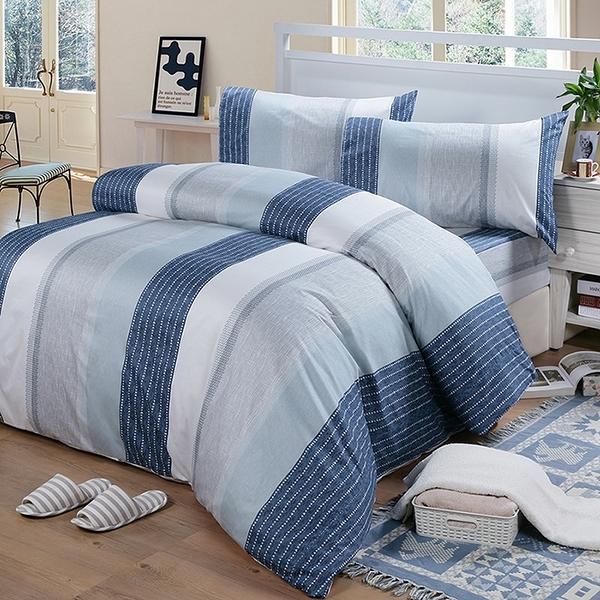 【Victoria】雙人四件式純棉被套床包組-格調_TRP多利寶