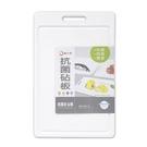 橘之屋日本抗菌砧板(大) K016【愛買】