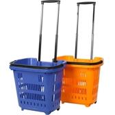野餐籃 超市購物籃拉桿帶輪手提籃 野餐籃子買菜塑料筐購物車 兩輪菜籃子 小明同學NMS