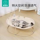 貓窩貓床夏季涼窩四季通用貓吊床寵物窩貓咪吊床網紅吊籃睡覺用品 端午節特惠