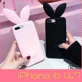【萌萌噠】iPhone 6/6S (4.7吋) 日韓女款 兔耳朵保護殼 全包邊 防摔 矽膠軟殼 手機殼 手機套