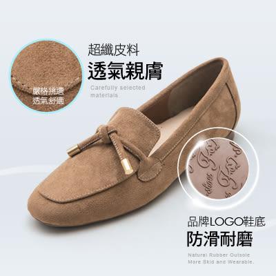 樂福.朵結小方頭樂福鞋(杏、紅、黑)-FM時尚美鞋-訂製款.lightly