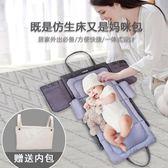 便攜式床中床寶寶嬰兒床可折疊新生嬰兒多功能仿生床防壓bb床上床