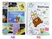 【卡漫城】 拉拉熊 護照套 二款可選 太空 ㊣版 台灣製 證件套 卡片 收納 Rilakkuma 懶懶熊 星球 火箭