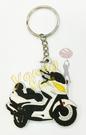 宣傳利器 橡皮鑰匙扣 軟質鑰匙圈 客製化禮物 禮贈品 廣告 紀念品 活動宣傳 校園招生 陽昇國際