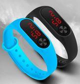 買一送一 LED兒童手錶小男女孩學生玩具電子錶運動手環防水可愛網紅新概念 新春喜迎好年