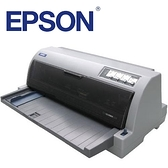 [富廉網]【EPSON】LQ-690C 24針 平台式 中文 點矩陣印表機