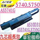 ACER 電池(9芯/保固最久)-宏碁 ...