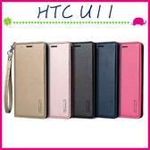 HTC U11 5.5吋 韓曼素色皮套 磁吸手機套 可插卡保護殼 側翻手機殼 掛繩保護套 支架 錢包款