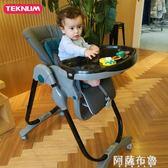 餐椅 teknum寶寶餐椅可折疊帶輪行動多功能便攜式兒童嬰兒餐椅子吃飯桌  mks阿薩布魯