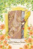 【拼圖總動員 PUZZLE STORY】開門 日本進口拼圖/Ensky/魔女宅急便/150P/迷你