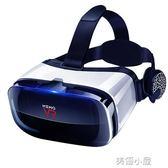 vr虛擬現實3d眼鏡手機專用oppor11通用4d vivox20 Plus小米6.44寸 『美優小屋』