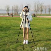 單反三腳架 相機微單便攜專業三角架 攝影手機直播支架攝像花間公主