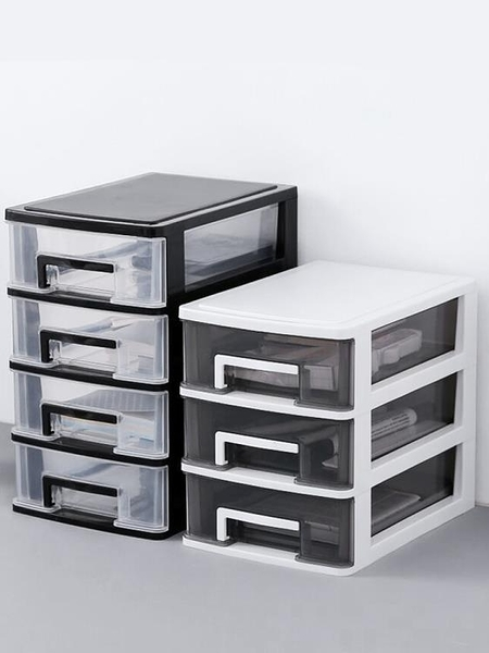 尺寸超過45公分請下宅配 抽屜式透明桌面收納盒 宿舍桌上收納柜辦公文具雜物儲物盒