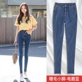 牛仔褲女褲新品新款款直筒破洞潮顯瘦小腳高腰九分夏季薄款