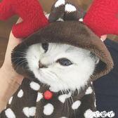 貓咪衣服 寵物貓咪衣服冬季無毛貓小貓幼貓加菲貓英短貓貓小奶貓搞笑秋冬裝 【全館9折】