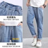 男童牛仔褲春夏薄款中大童彈力褲子韓版洋氣褲寬鬆兒童長褲潮 快速出貨