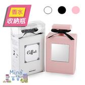 7 11 限今日299 免運香水瓶收納盒飾品盒化妝鏡首飾收納盒小物收✿mina  ✿【C0171 】
