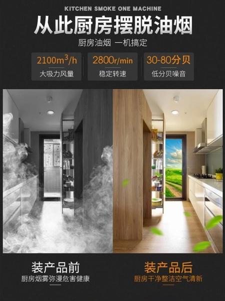 通風扇工業排氣扇廚房衛生間家用排風扇窗式強力抽風機油煙管道6/8/10寸JD 新品來襲