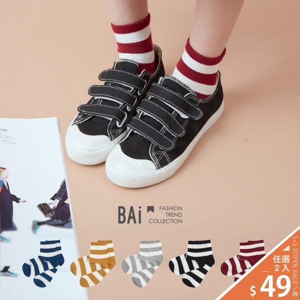 短襪 寬橫條直坑紋彈性中筒襪-BAi白媽媽【196315】
