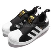 adidas 休閒鞋 Superstar 360 C 黑 白 金標 無鞋帶 襪套式 童鞋 中童鞋【PUMP306】 S32130
