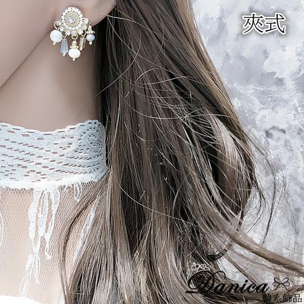 現貨 韓國女神氣質浪漫巴洛克宮廷珍珠水鑽垂墜耳環 夾式耳環 S93451 批發價 Danica 韓系飾品