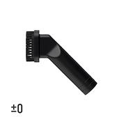 ±0 正負零 XJA Z010 吸塵器 毛刷頭 刷毛頭 適用 Y010 B021 吸塵器 加減零