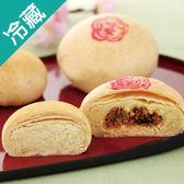 台中崇華齊滷味燒(6粒/盒)(月餅)【愛買冷藏】