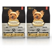 【Oven-Baked】烘焙客 高齡/減重犬 雞肉口味 小顆粒 5磅 X 2包