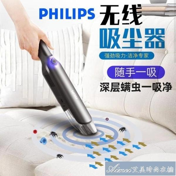除蟎儀 吸塵器家用小型無線掌上型大功率車載兩用大吸力床上除蟎儀 快速出貨