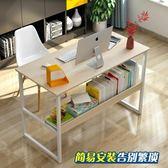 電腦桌電腦臺式桌家用簡約經濟型桌子臥室組裝單人書桌簡易寫字桌igo 貝爾鞋櫃